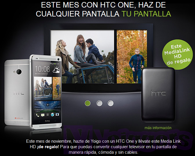 HTC Media Link HD gratis con HTC One en Yoigo
