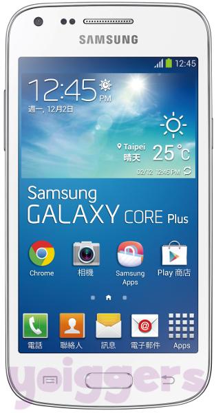 Samsung Galaxy Core Plus con Yoigo
