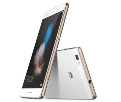 Huawei P8 Lite Yoigo